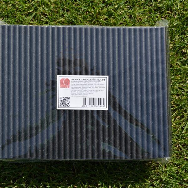 197_8 цвет черный 250шт